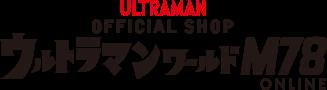 ウルトラマンワールドM78